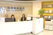 上海韦博英语南方商城中心