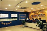杭州韦博英语元通中心