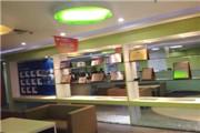 成都韦博国际英语新希望中心