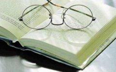 韦博英语青少英语培训有什么好的机构?