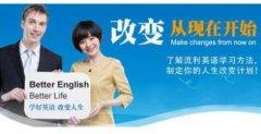 新的一年韦博国际英语带您在职场上披荆斩棘