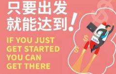 韦博英语广州韦博英语第十一届课件马拉松邀你参加